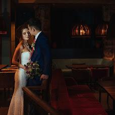 Wedding photographer Anastasiya Podyapolskaya (Podyaan). Photo of 20.04.2015