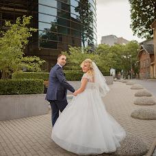Wedding photographer Elizaveta Frolova (Lizaveta-ta). Photo of 05.04.2016