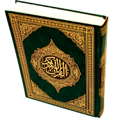 Quran Uzbek
