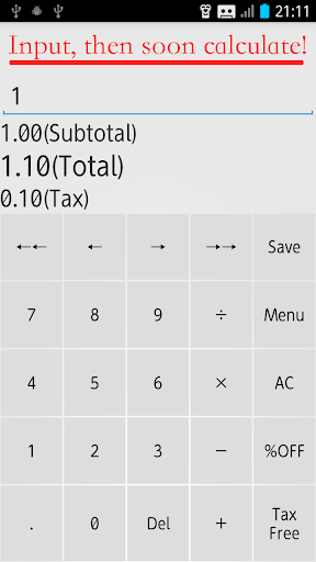 Sales Tax Calculator 1.1.1 Windows u7528 1