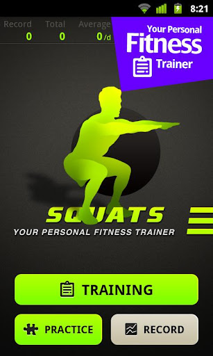 Squats Workout screenshot 1