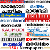 Malayalam Newspaper