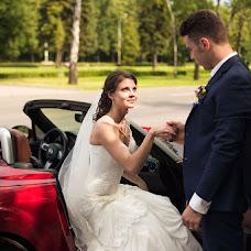 Wedding photographer Sofiya Kalinina (sophia). Photo of 01.06.2016