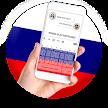 Russia Flag Keyboard - Elegant Themes APK