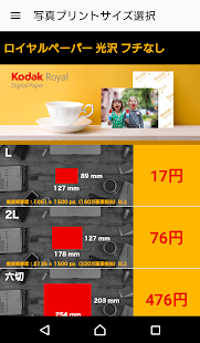 PRINT@KODAK- screenshot thumbnail