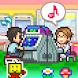ゲームセンター倶楽部 Android