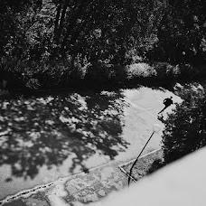Photographer sa kasal Yuliya Frantova (FrantovaUlia). Larawan ni 13.04.2013
