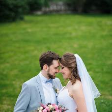 Wedding photographer Nikita Burdenkov (Nardi). Photo of 07.07.2016