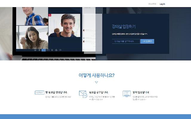[nClassroom]Screen Sharing