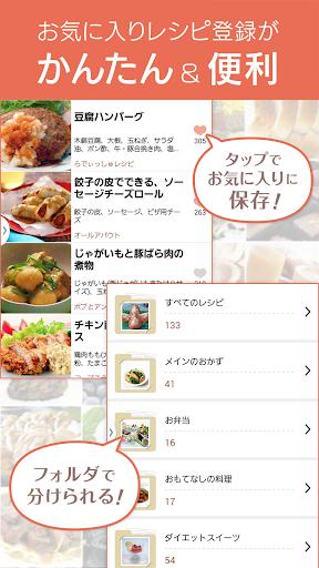 玩免費遊戲APP|下載Japanese food recipes for free app不用錢|硬是要APP