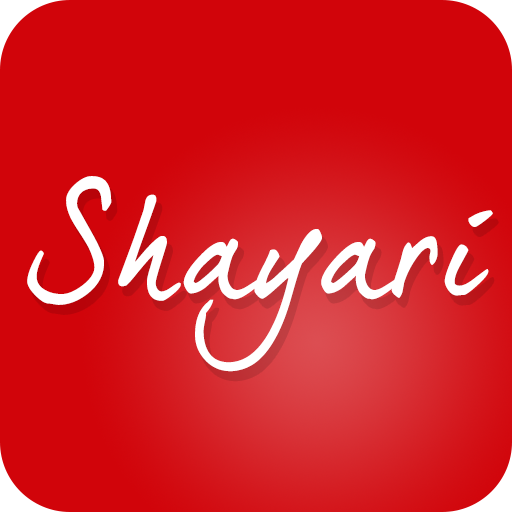 Love Shayari in Hindi file APK for Gaming PC/PS3/PS4 Smart TV