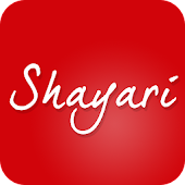 Love Shayari, Sad Shayari in Hindi (Photo Shayari)