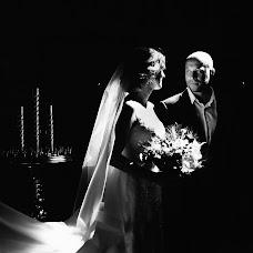 Wedding photographer Aleksandr Laskovenkov (lasfoto). Photo of 10.06.2017