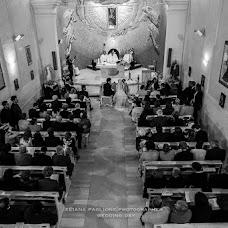 Fotografo di matrimoni Eliana Paglione (elianapaglione). Foto del 17.07.2014