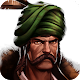 Battles of Ottoman Empire (game)