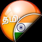 Tamil-Malayalam Translator