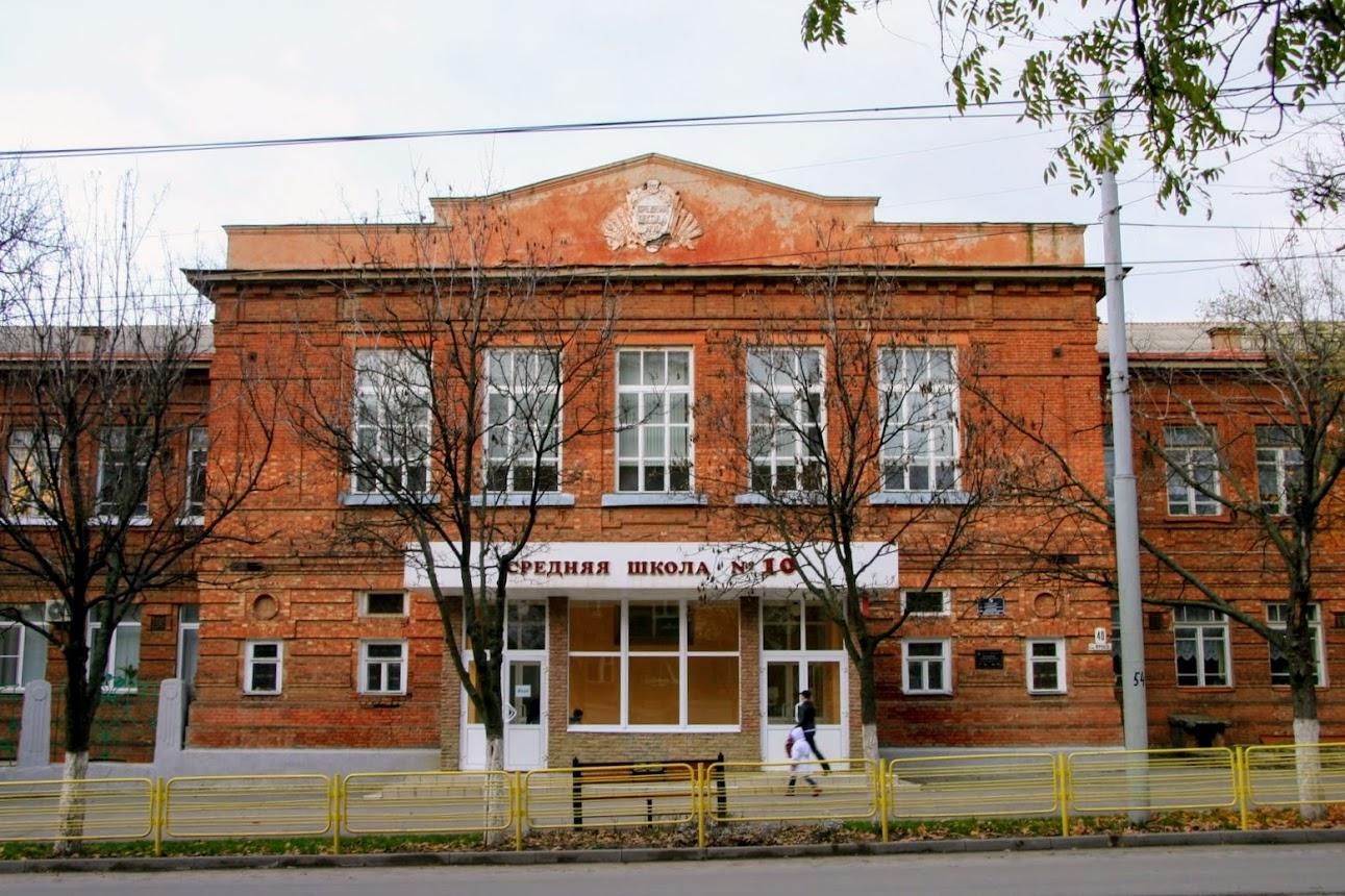 https://sites.google.com/site/istoriceskijtaganrog/frunze-ulica/dom-40