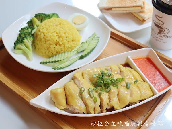 Daima 大馬南洋料理