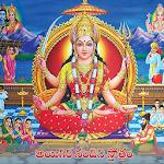 Aigiri Nandini Stotram Icon
