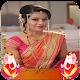 Download Ganesha DP Maker:Ganesha Photo Editor 2018 For PC Windows and Mac