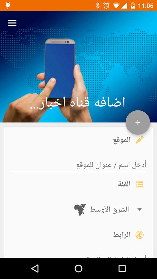 καλύτερη ιστοσελίδα γνωριμιών στο BlackBerry