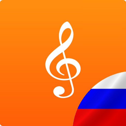 Melomania – Russian style!