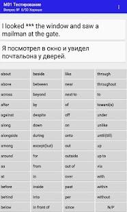Английские предлоги 2 - náhled