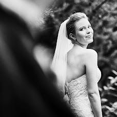 Wedding photographer Sergey Shaltyka (Gigabo). Photo of 05.10.2016