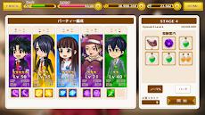 ネギマテ〜UQ HOLDER!魔法先生ネギま!2〜のおすすめ画像4