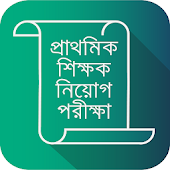 Primary School Teacher Exam Question And Solution Android APK Download Free By Smart Soft Studio
