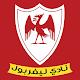 أخبار ليفربول بالعربي / نتائج - مواعيد المباريات APK