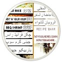 Chinese Fried Rice (No Ads)