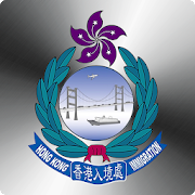 HK Immigration Department