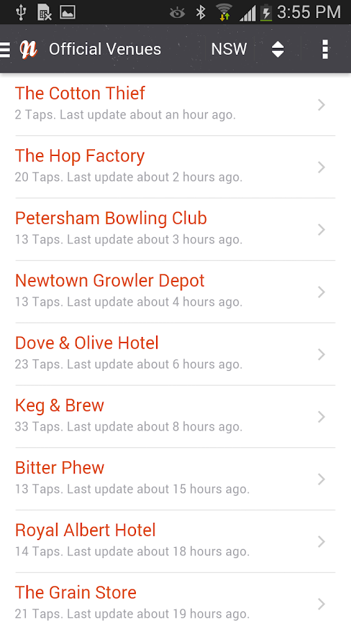 Now Tapped- screenshot