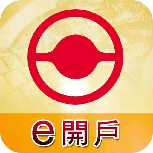 統一線上開戶 app (apk) free download for Android/PC/Windows