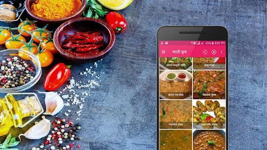 Marathi Cook - náhled