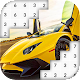 Color by Number: Fast Car Pixel Art for PC-Windows 7,8,10 and Mac