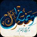تهاني رمضان 2021 icon