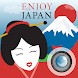 TheJapan: Japanese cultures - Androidアプリ