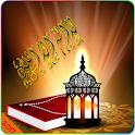 آذان الصلاة  - prayer.time icon