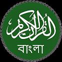 Quran Bangla icon