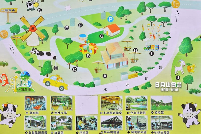 日月山景休閒農場園區導覽圖