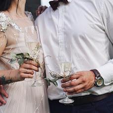 Wedding photographer Inna Sakhno (isakhno). Photo of 26.07.2018