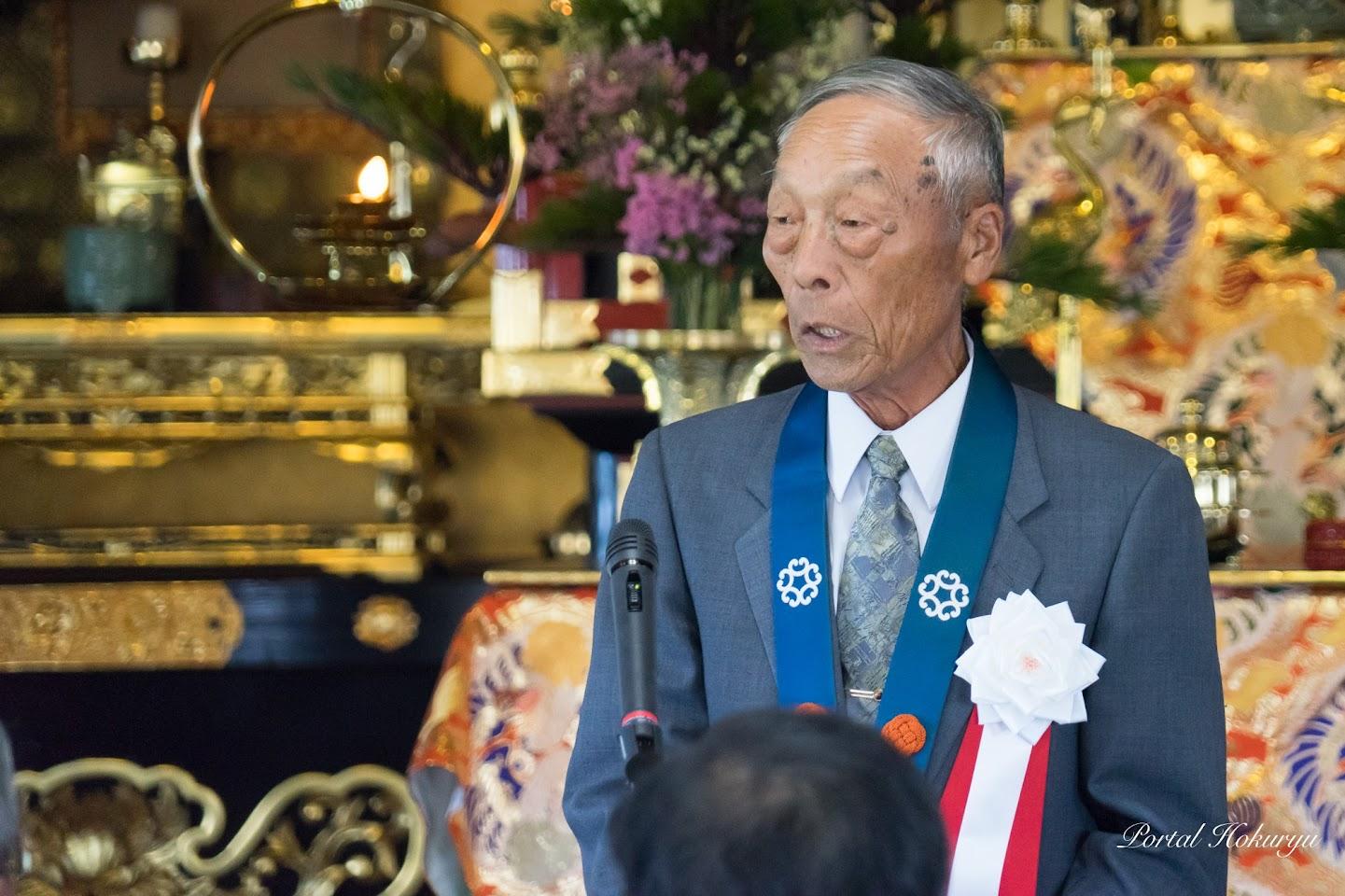 総務・事業部・山本雅規 部長