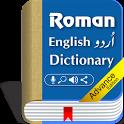 Offline English Urdu Dictionary - Translator Plus icon