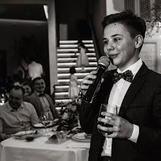 Hochzeitsfotograf Alina Postoronka (alinapostoronka). Foto vom 08.01.2019
