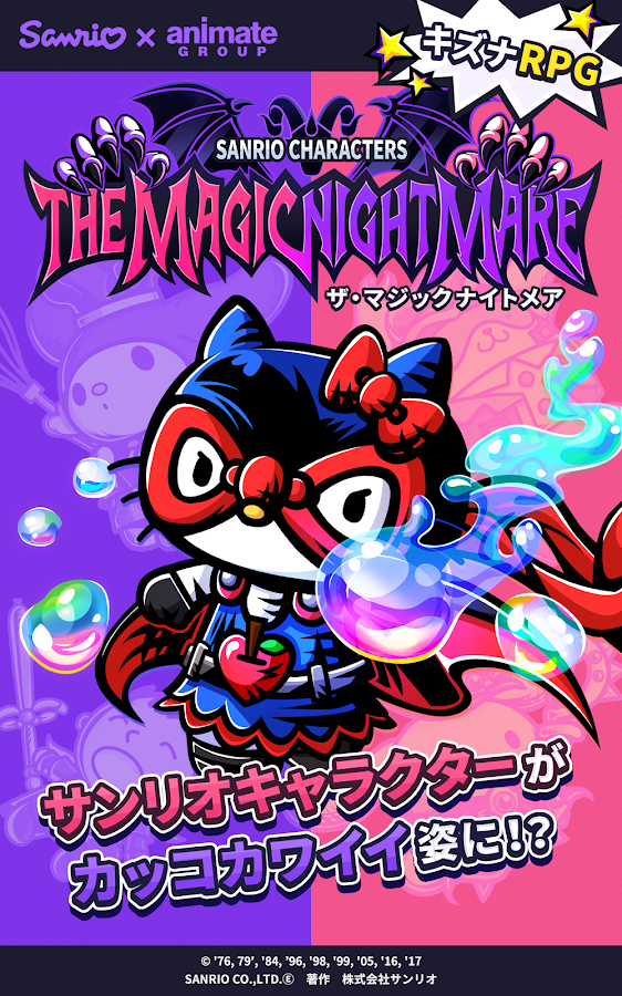THE MAGICNIGHTMARE- screenshot