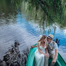 Wedding photographer Aleksandr Mukhin (mukhinpro). Photo of 03.05.2018