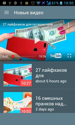 Troom Troom   Трум Трум  (русская версия) for PC