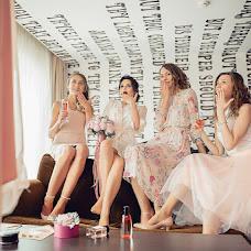 Wedding photographer Ekaterina Shestakova (Martese). Photo of 18.07.2017